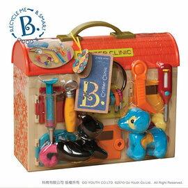 【淘氣寶寶】美國B.Toys感統玩具 Critter Clinic 寵物診所/可麗特寵物診所(橘色本體)