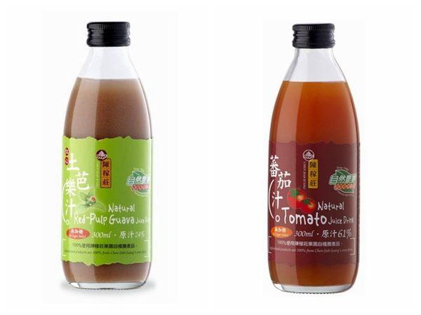 陳稼莊 即飲式(無糖) 紅心土芭樂汁/蕃茄汁 300ml