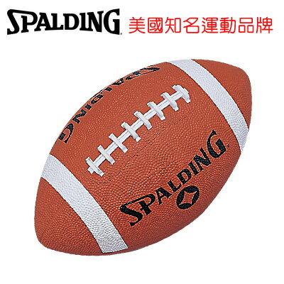 永昌文具【SPALDING】 斯伯丁 橄欖球系列 SPB6133 斯伯丁橄欖球 3號 /個