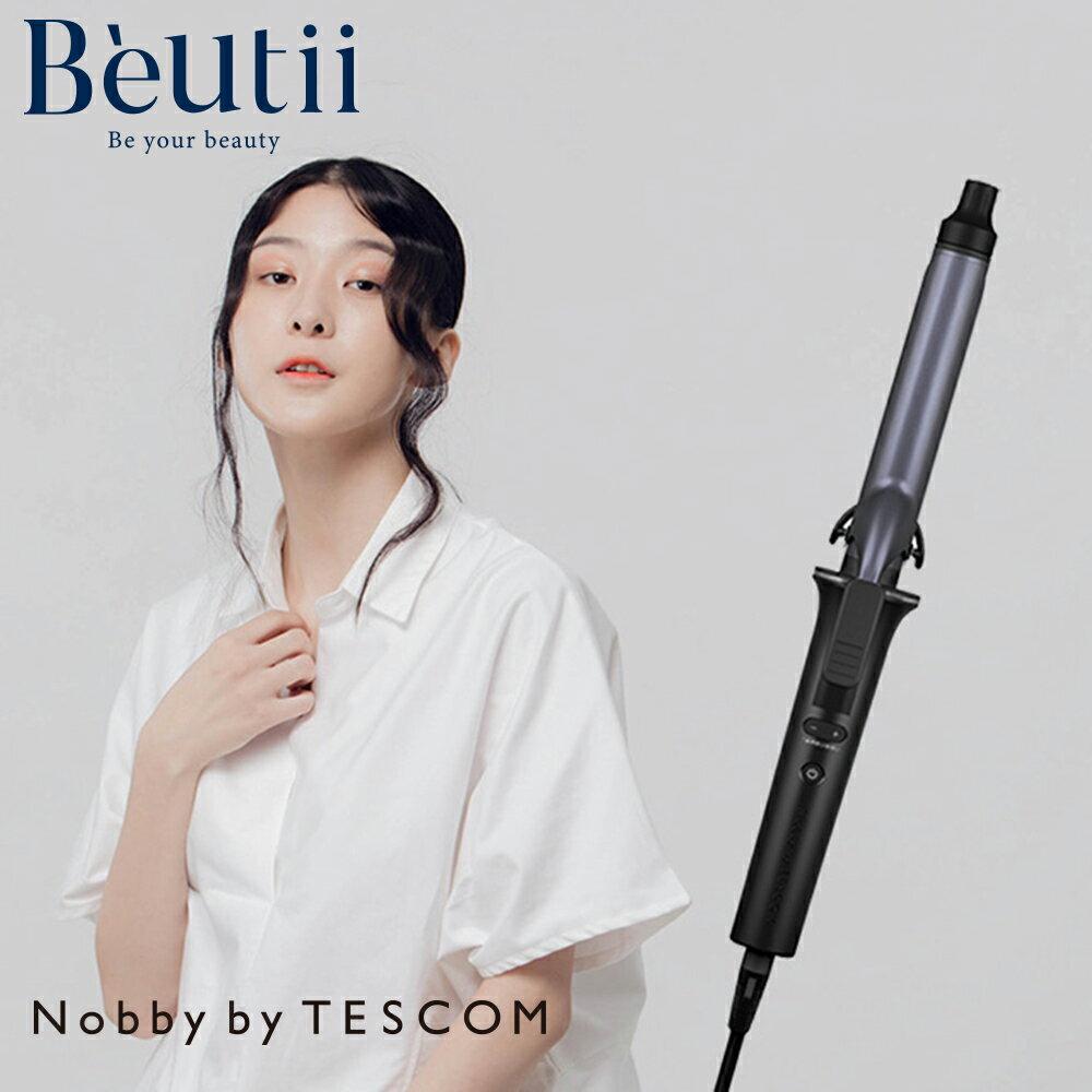 日本製Nobby by TESCOM 日本沙龍專用修護離子電棒捲(26mm)NIM3026TW
