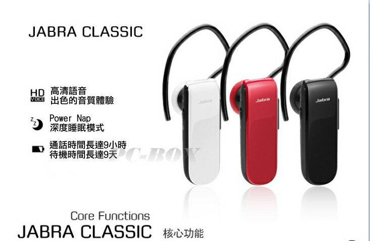 PO SHOPღ【JABRA】 CLASSIC~先創公司貨~ 捷波朗經典藍牙耳機 藍牙4.0 雙待機 A2DP~超長待機
