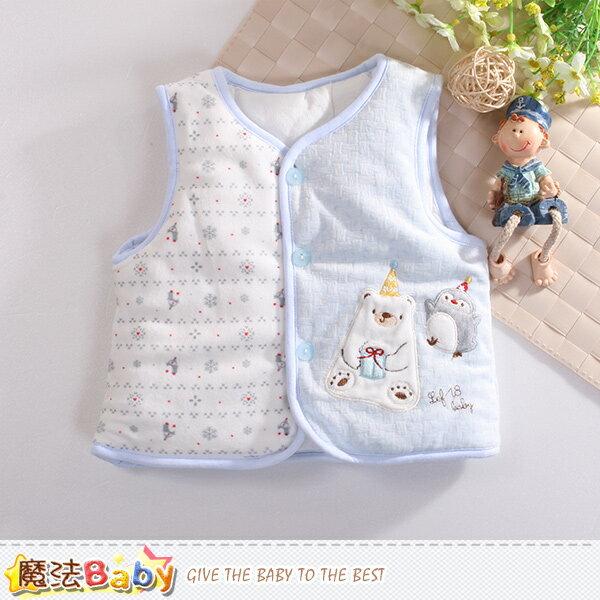 嬰幼兒背心外套 厚鋪棉絲絨保暖外套 魔法Baby~k60403