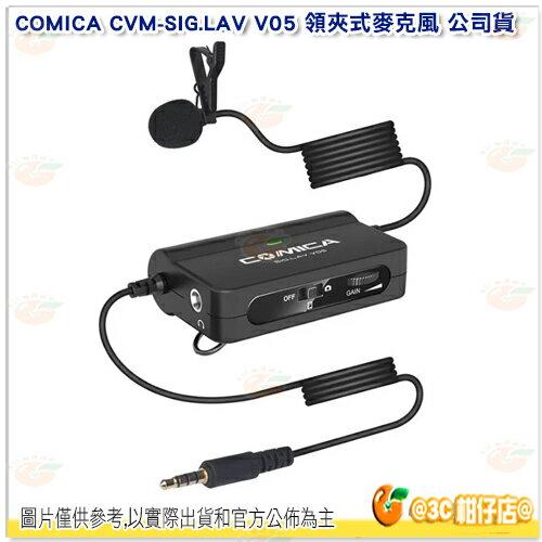 COMICA CVM-SIG.LAV V05 多功能單領夾式麥克風 公司貨 有線麥克風 訪問 MIC 適電池CR2032