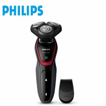 全新公司貨 非福利品 飛利浦三刀頭可水洗電鬍刀 S5130 / S5130/04 原廠保固2年 荷蘭原裝