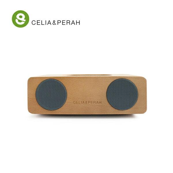 CELIA&PERAHM2無線藍牙高傳真實木音響(山毛櫸焦糖色)5217SHOPPING