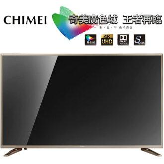 CHIMEI 奇美 43型 TL-43W600 Full HD液晶顯示器+視訊盒TB-W010