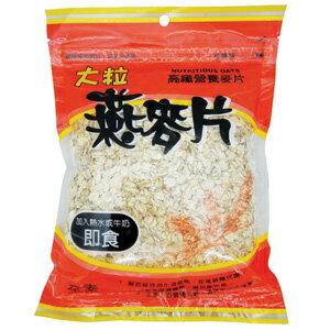 SANLEA 三立 大粒 高纖燕麥片 320g