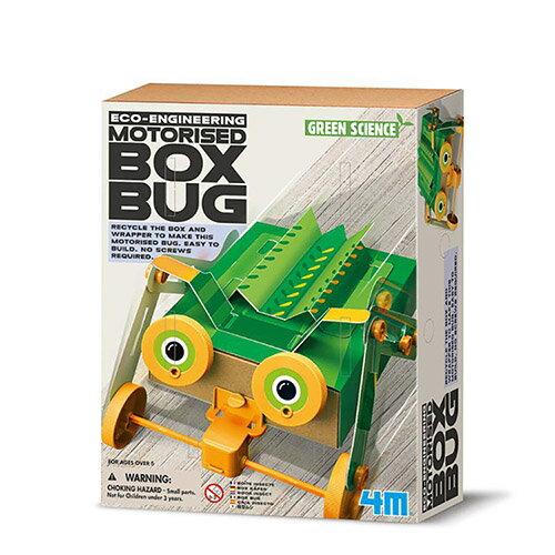 《4M科學探索》出動!變形盒子機械蟲