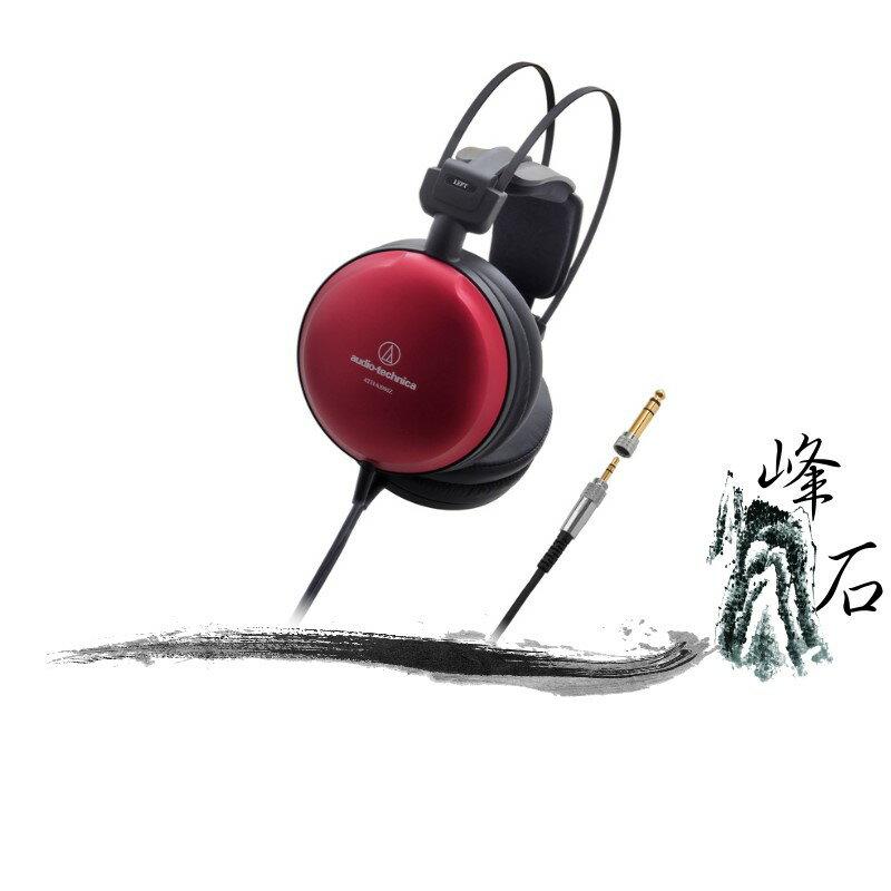 樂天限時促銷!平輸公司貨 日本鐵三角 ATH-A1000Z  密閉式動圈型耳機
