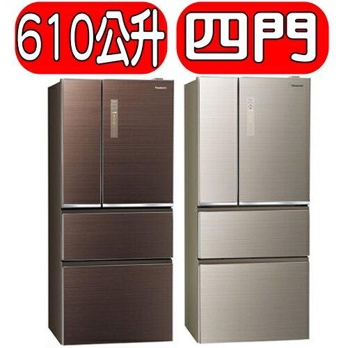 <br/><br/>  《結帳打95折》Panasonic國際牌【NR-D619NHGS-N/NR-D619NHGS-T】610公升四門變頻無邊框玻璃冰箱<br/><br/>