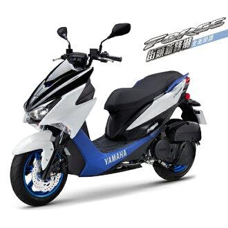 山葉 FORCE 155 新款上市(訂)-2017新車 YAMAHA