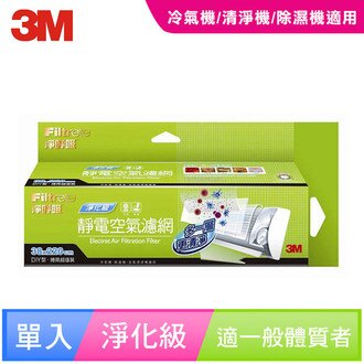 【3M】淨呼吸靜電空氣濾網-淨化級捲筒式