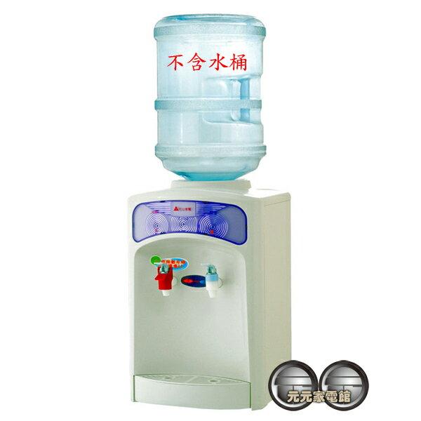 YEN SUN元山 桶裝水式溫熱飲水機YS-855BW