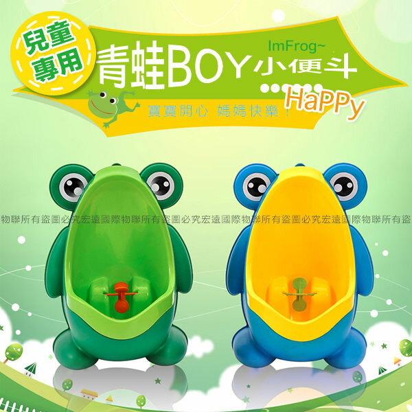 寶寶小便器 男孩掛墻式 小便池 尿壺 小孩尿盆 青蛙 C70506【H00607】
