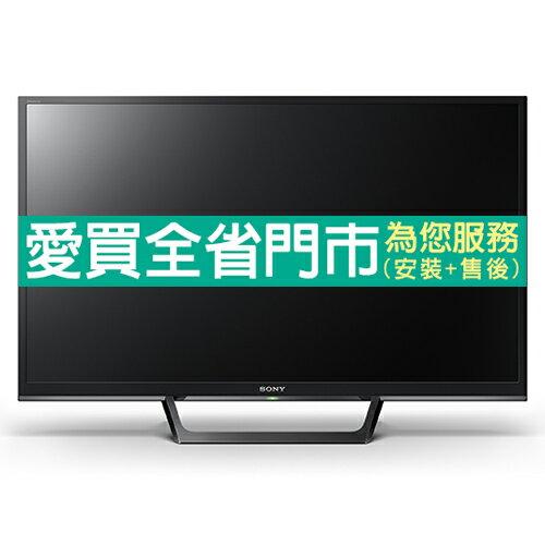 SONY40型液晶電視KDL-40W660E含配送到府+標準安裝【愛買】