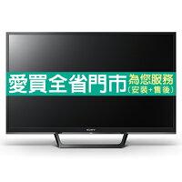 SONY 索尼推薦到SONY40型液晶電視KDL-40W660E含配送到府+標準安裝【愛買】