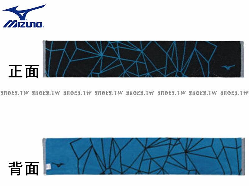 Shoestw【J2TY720009】MIZUNO 美津濃 運動毛巾 長方巾 黑水藍 蜘蛛網 純棉