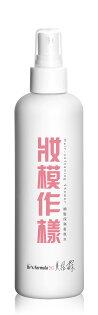 台塑生醫妝模作樣-順髮保濕香氛水250ml*3瓶