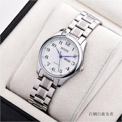 鋼帶手錶女 女士時尚休閒數字防水鋼帶石英表 簡約復古新款雙曆女表『SS2574』