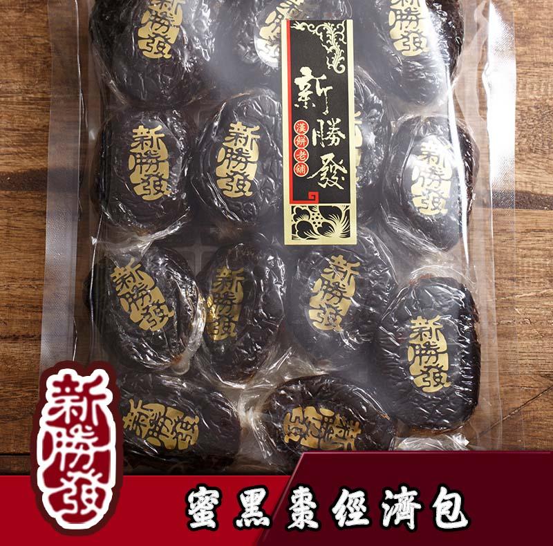 新勝發~蜜黑棗經濟包400g~ 美食 王 貴婦最愛 風靡全台席捲 韓國 香港