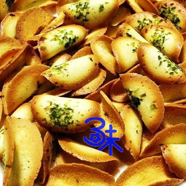 (古早味)味良野 (海苔煎餅) 1包600公克 特價98元 (奶蛋素)