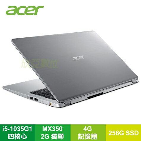 【福利品】acer Aspire5 A515-55G-56X3 神祕銀 宏碁高效能筆電/i5-1035G1/MX350 2G/4G/256G SSD/15.6吋FHD IPS/W10/含acer原廠包