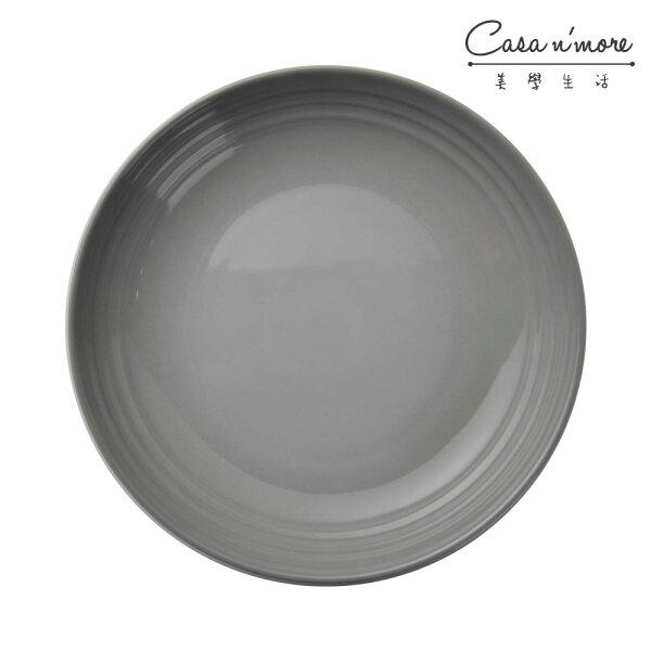 LeCreuset陶瓷深餐盤點心盤盛菜盤22cm珍珠灰