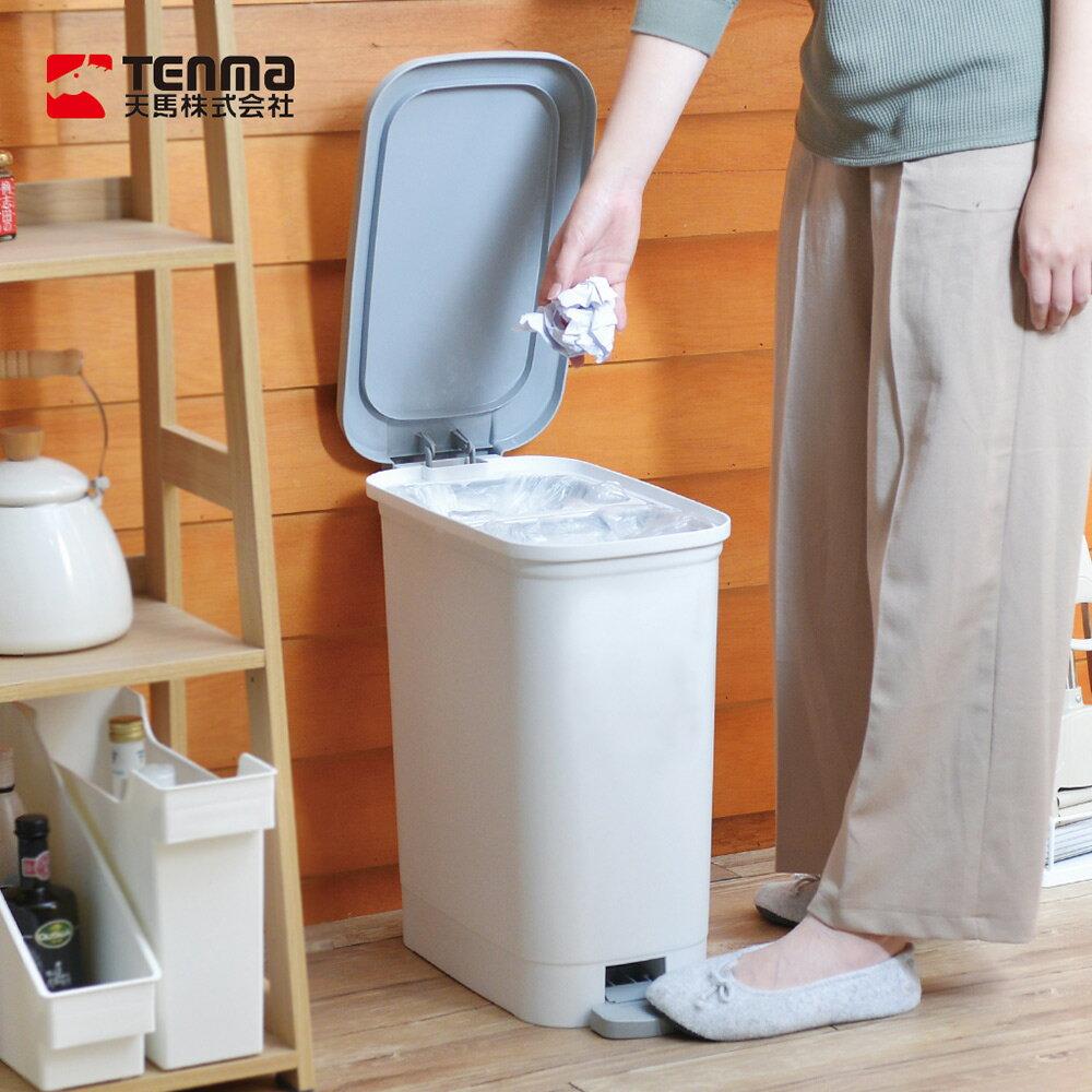 【 天馬】dustio分類腳踏抗菌垃圾桶(深型)-20L (  廚餘 掃除 清潔 整潔 收納 整理 塑膠 儲物)