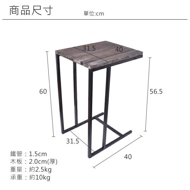 凱堡 桐木邊桌 實木邊桌 仿舊系列 小茶几沙發邊桌【H05070】 7