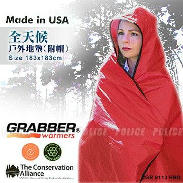 Grabber/戶外用毯/緊急求生毯/美軍地布-含帽版 Space Hooded All Weather Blanket 8613-HRD 紅/銀