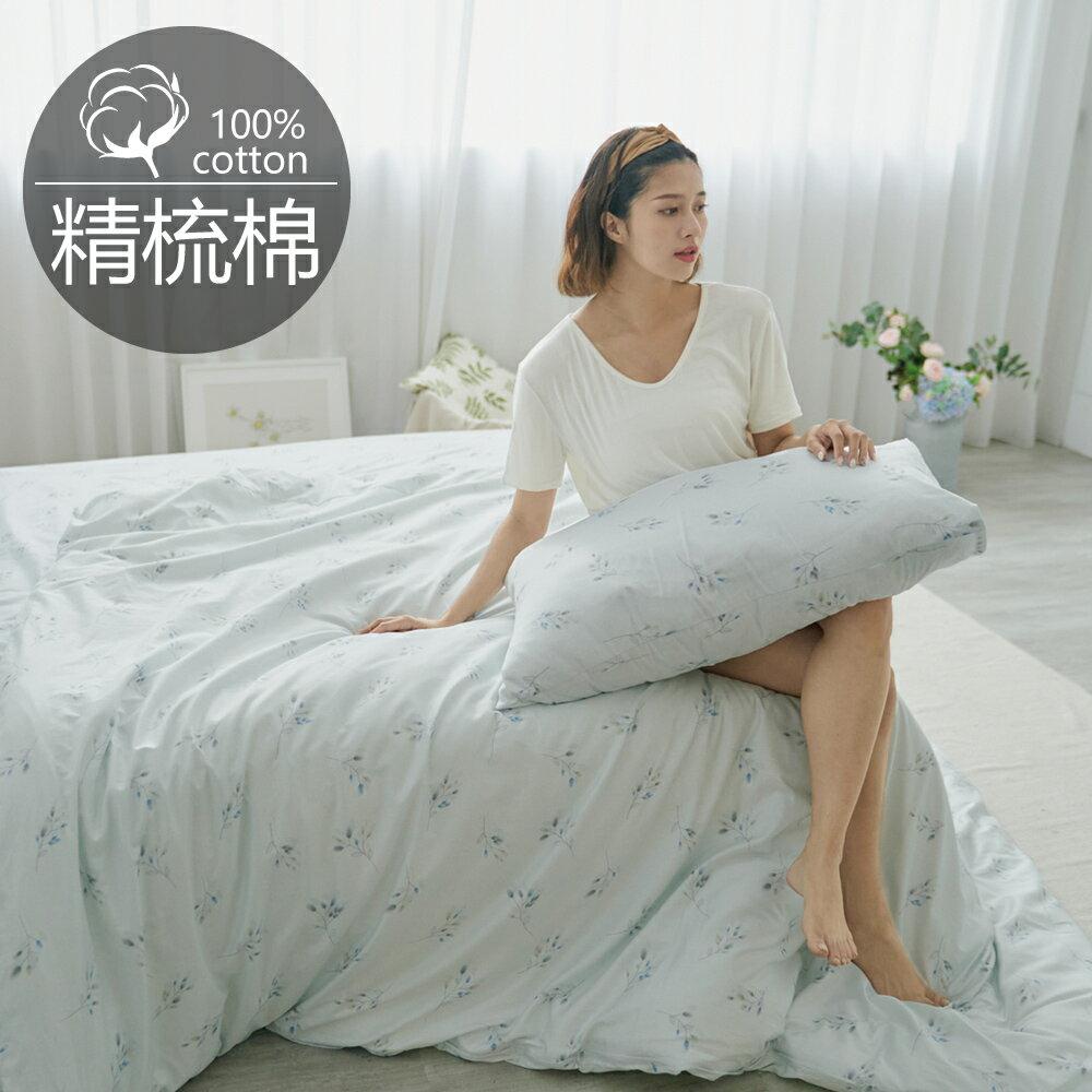 205織-活性印染精梳純棉床包組|床包被套組(單人/雙人/加大)【TB504】【母親節推薦】