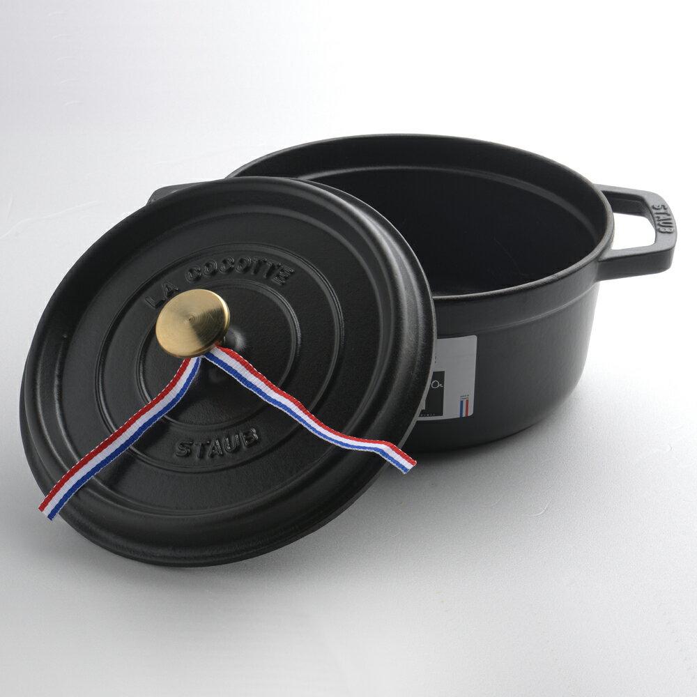 【領券折後$4499↘】【Staub】Staub 圓形琺瑯鑄鐵鍋 湯鍋 燉鍋 炒鍋 20cm 2.2L 黑色 法國製 4