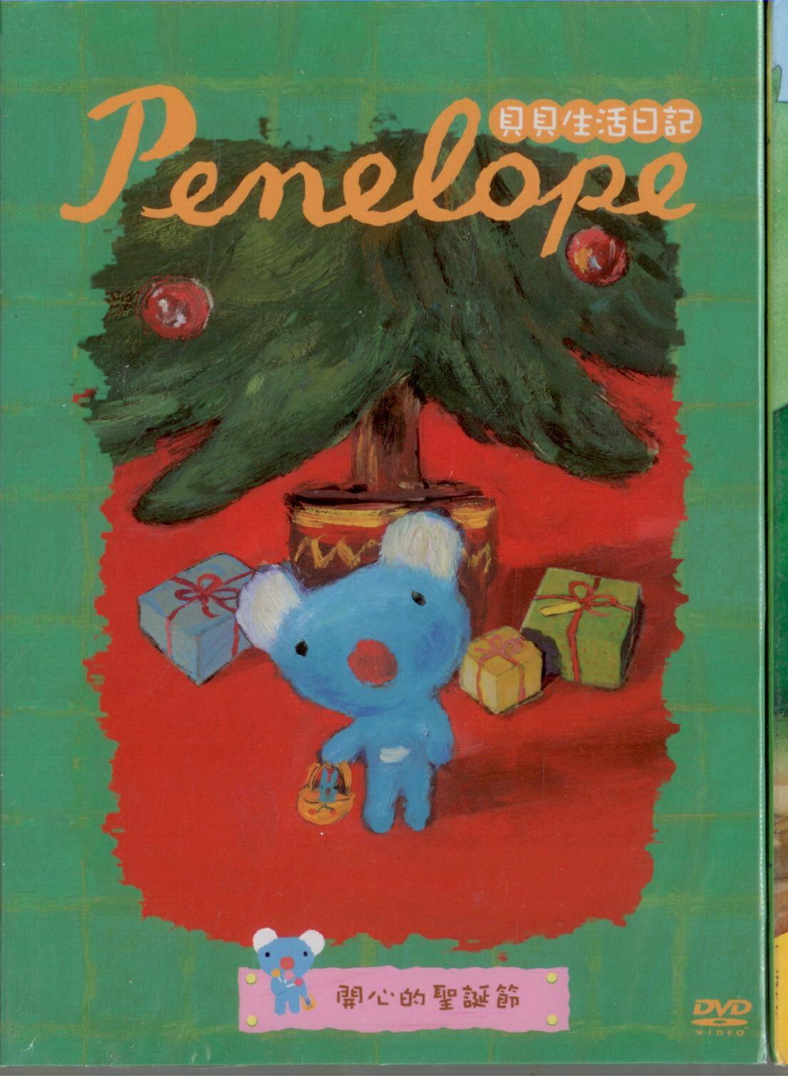 貝貝生活日記開心的聖誕節DVD