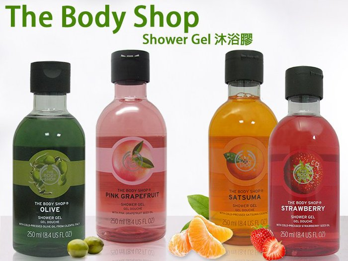 【彤彤小舖】The Body Shop 沐浴胶系列 粉红葡萄柚 草莓嫩白 雨林花丛蜂蜜 辣木籽 蜜橘 750ml