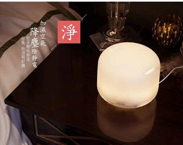 《現貨 可加次氯酸水》500ml超靜音 日系薰香機 香芬機 香薰機 加濕器 水氧機 精油燈 空氣淨化 小夜燈 3