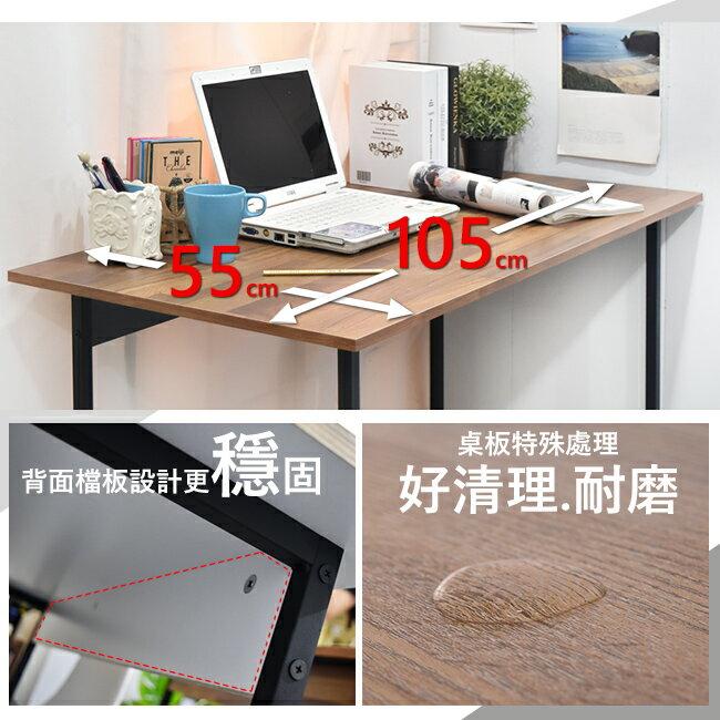 電腦桌 / 桌 / 書桌 木紋風105x55x75cm工作桌電腦桌 凱堡家居【B04790】 6