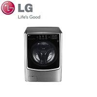 LG電子到LG  21公斤 WiFi 滾筒洗衣機 (蒸洗脫烘)  F2721HTTV 典雅銀