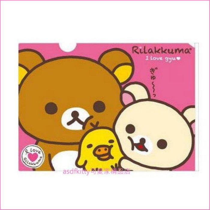 asdfkitty可愛家☆san-x拉拉熊A4資料夾-相親相愛-日本製