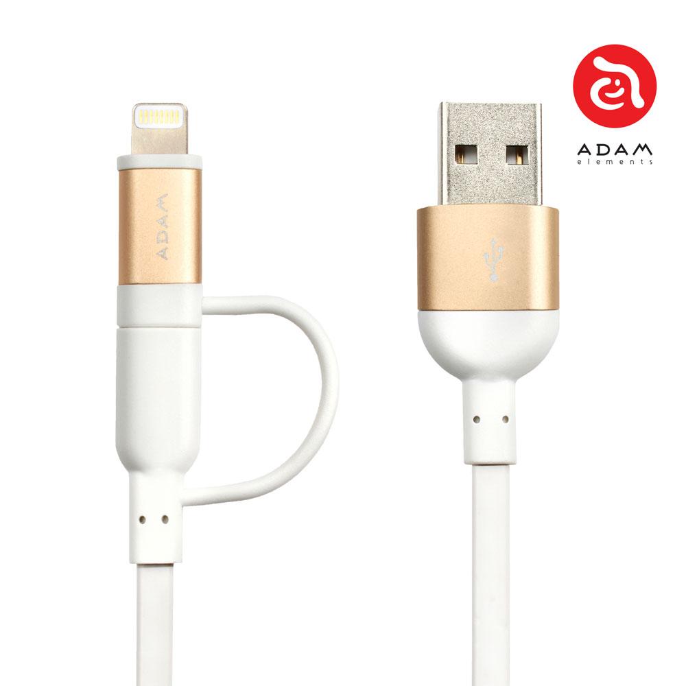 PeAk Lightning Cable Duo 120F 雙用金屬扁式傳輸線 正反插 蘋果/APPLE/手機/3C/iPhone/充電線/安卓/ 1