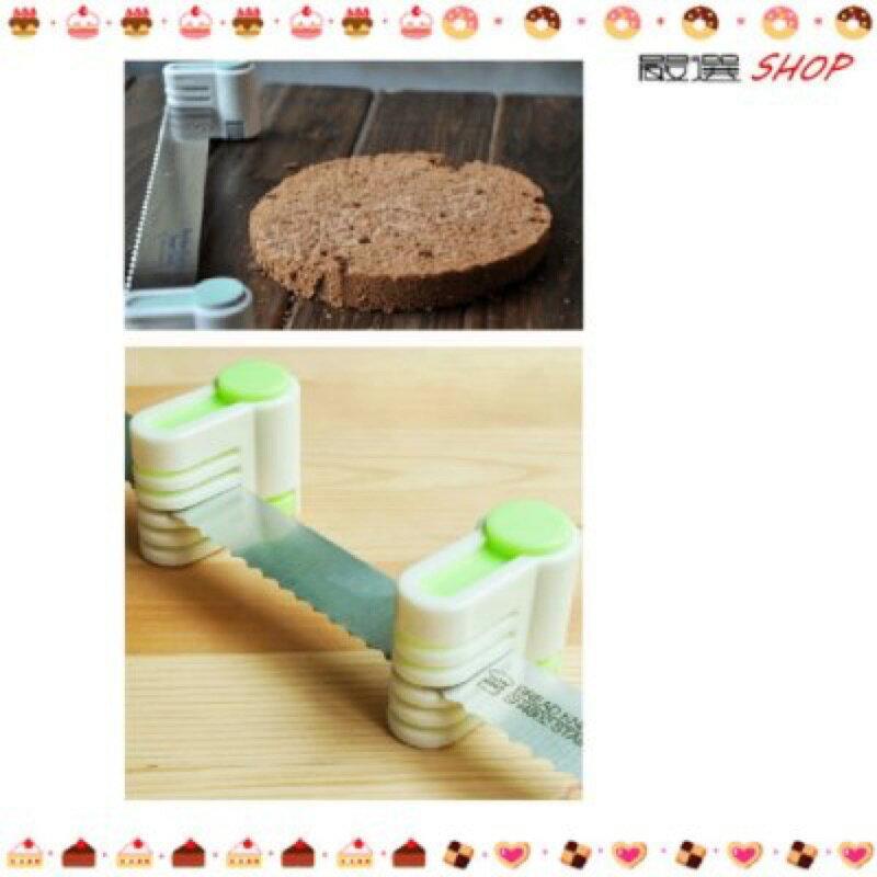 【嚴選SHOP】一份2入 切蛋糕神器 料理利器 超平整 蛋糕切片 切割器【 K008】