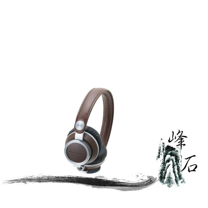 樂天限時促銷!平輸公司貨 日本鐵三角 ATH-RE700  棕  攜帶式耳機