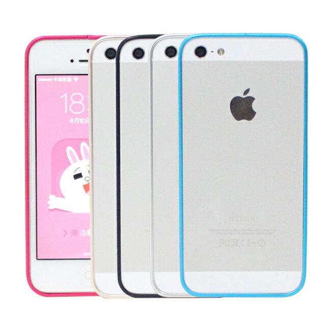 Ultimate- iPhone SE / 5 / 5S 簡約輕量易扣鋁質金屬手機外殼防摔保護邊框/鋁邊框殼/超薄金屬框套/免螺絲 iPhone SE iPhone 5