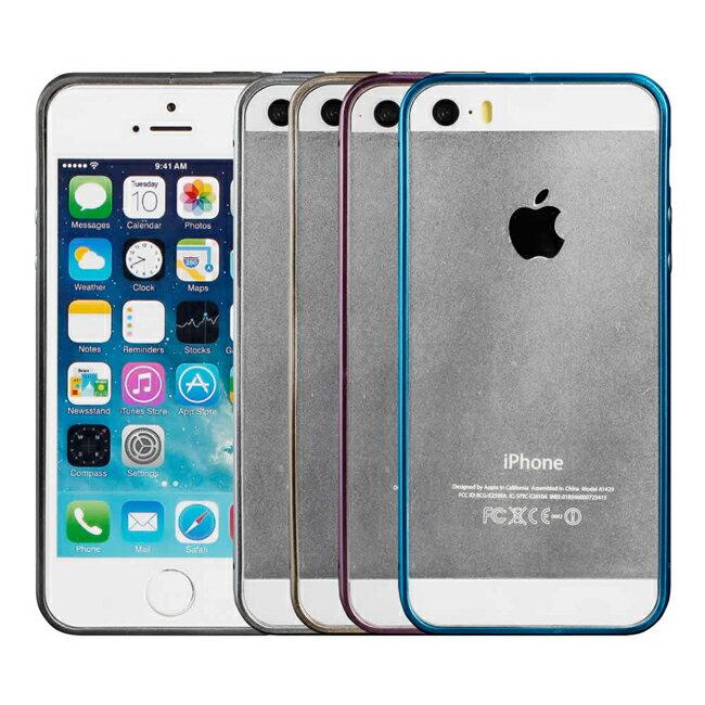 Ultimate- iPhone SE/5/5S  經典圓弧梅花扣金屬保護邊框 輕薄鋁合金邊框 手機保護框 免螺絲