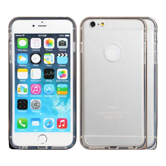 Ultimate- iPhone 6 Plus 簡約圓弧海馬扣雙料保護邊框 超薄圓弧雙層邊框 金屬鋁框+TPU軟殼