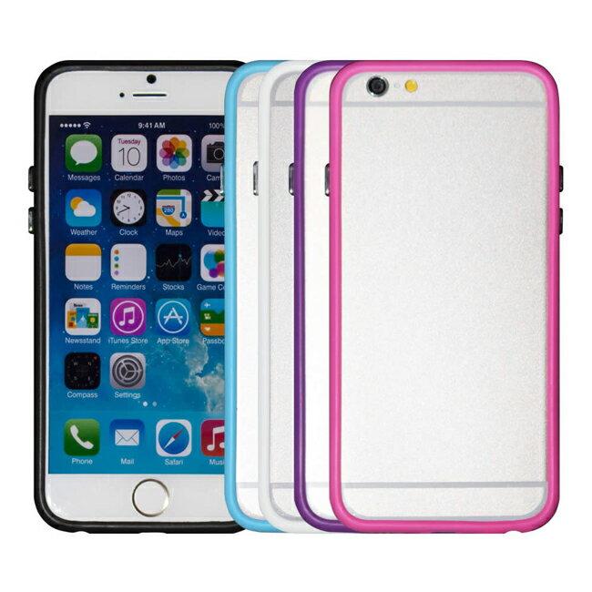 Ultimate~ iPhone 6 ^(4.7  ^) 俏麗亮彩雙色保護手機邊框 抗震防