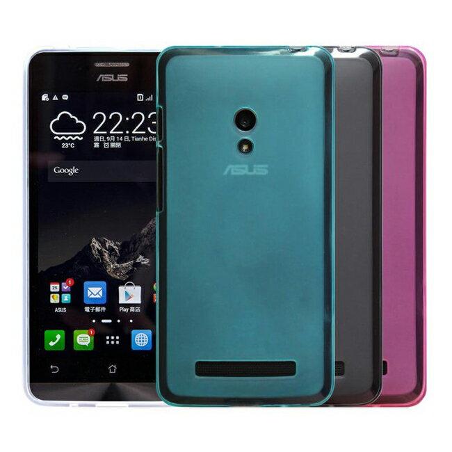 Ultimate- ASUS Zenfone2 (5吋) 輕量氣質霧面軟質手機果凍保護套 背蓋 手機殼 手機保護軟殼
