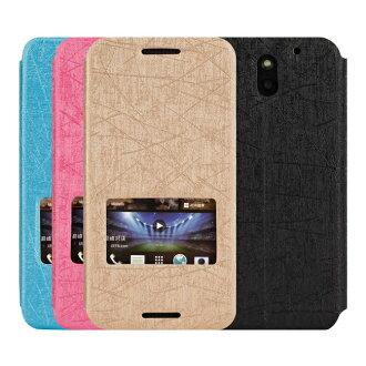 Ultimate- HTC Desire 610 雨絲紋來電顯示可立式手機皮套 手機支架皮套 可立式保護套 果凍 硬殼