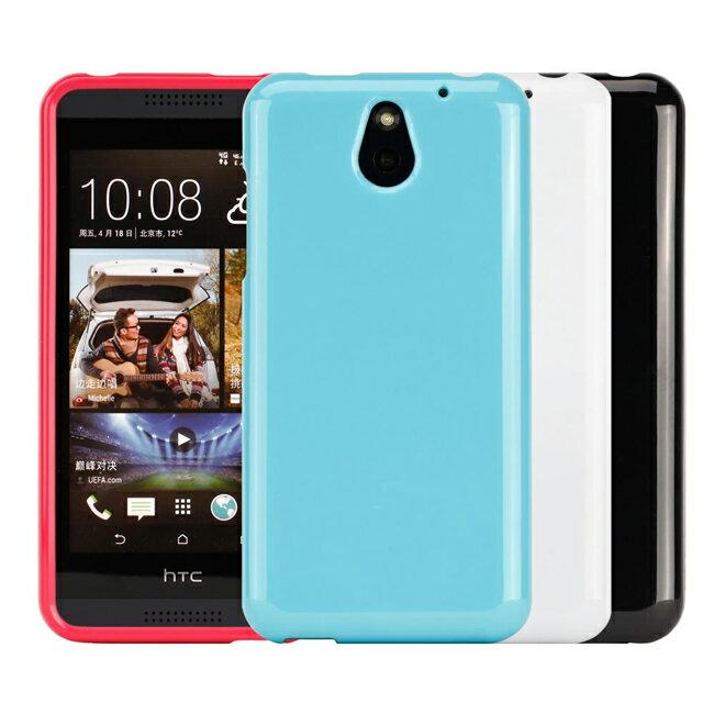 Ultimate- HTC Desire 610 亮麗全彩軟質手機保護套 手機背蓋 手機殼 防摔果凍保護套 清水套