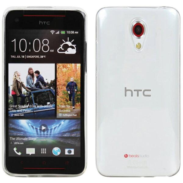 亞特米:Ultimate-HTCDesire620dual清新全透軟質手機外殼防摔果凍背蓋保護套保護殼手機殼