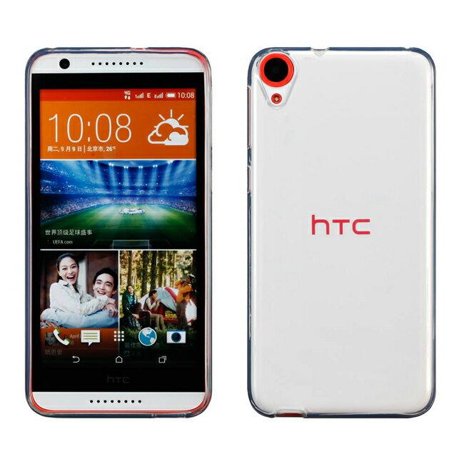 Ultimate- HTC Desire 820 dual 清新全透軟質手機保護套 手機背蓋 保護殼 清水套 透明軟殼